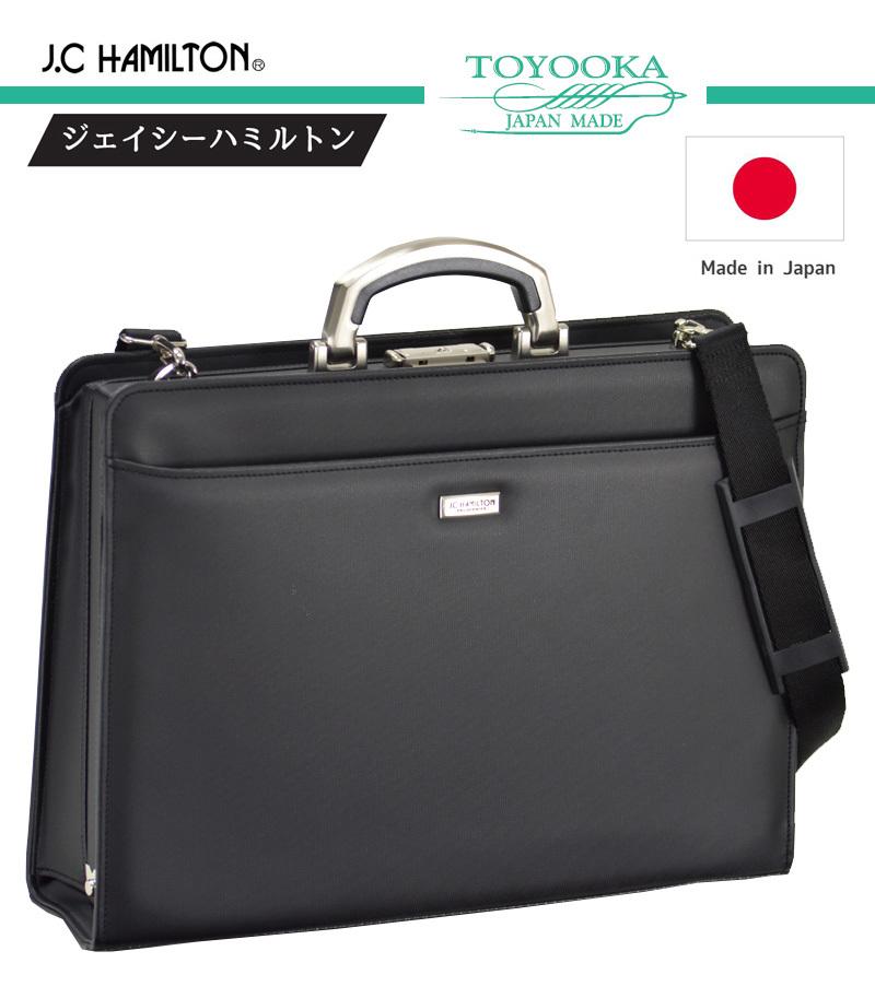 日本製 ジェイシーハルミトン ダレスバック No.22301
