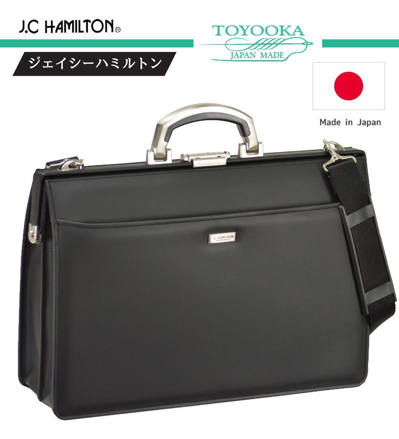 日本製 ジェイシーハルミトン ダレスバック No.22302