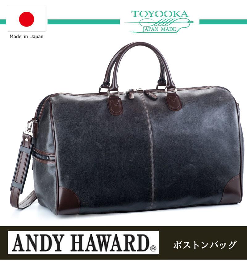 日本製 ANDY HAWARD アンディハワード ボストンバッグ No.10414