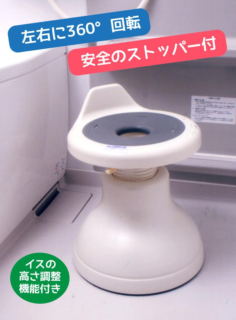 浴室用便利回転椅子 ロック機能付 K-7094