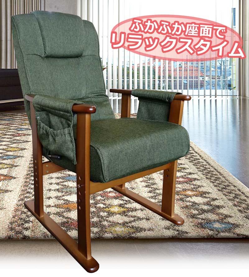 スプリング座面の高座椅子 NSWK-ボルト