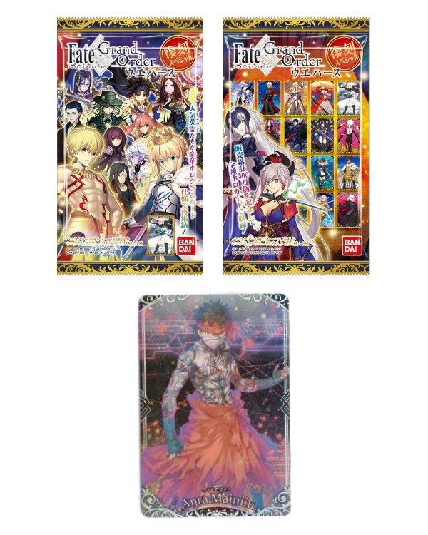Fate/Grand Order ウエハース 復刻スペシャル シークレット入り 全32種セット