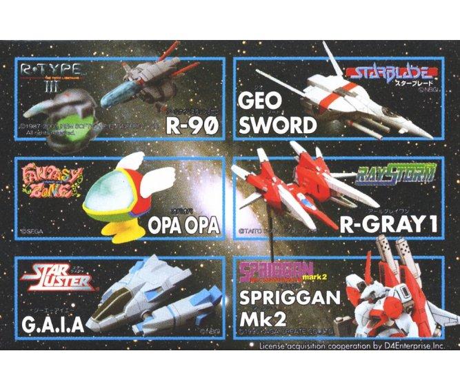 SR シューティングゲームヒストリカ2 SP シークレット入り全9種セット