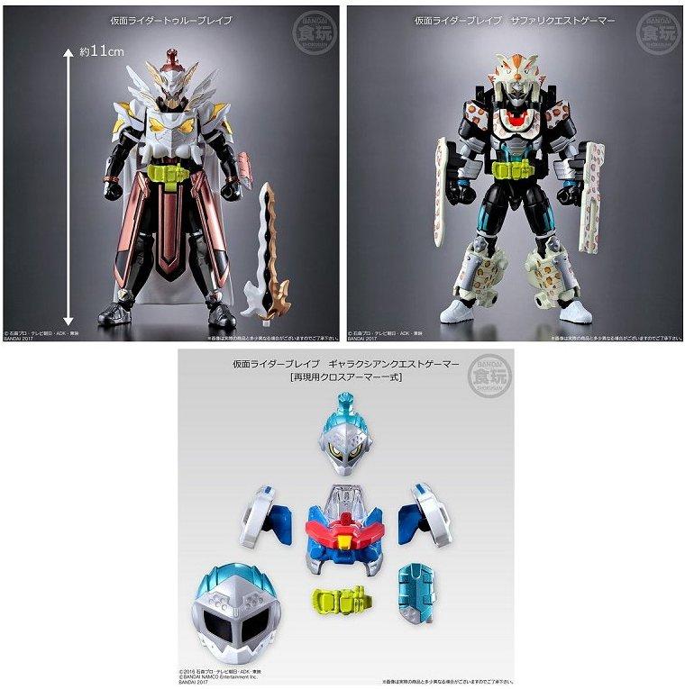 仮面ライダーエグゼイド特別版 装動 仮面ライダーブレイブ