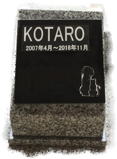 ペット用 小墓石 小さな骨壺入れ 日本製 hanaバージョン