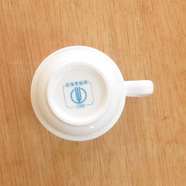 子ども食器 スタックマグカップ シーワールド給食 食器 強化磁器 陶器 日本製 通販