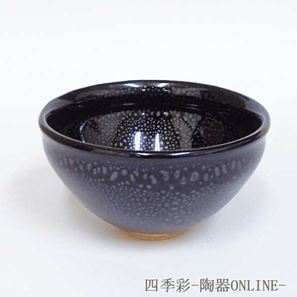 美濃焼 出荷 陶器 送料0円 抹茶碗 茶道具 御茶道具 油滴天目抹茶碗 油滴天目美濃焼 茶器 抹茶茶碗