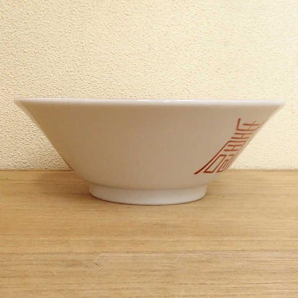 ラーメンどんぶり 6.8切立丼 鳳凰ラーメン丼 おしゃれ 定番 ラーメン鉢 陶器 日本製 美濃焼 業務用 通販