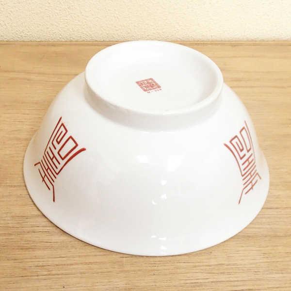ラーメンどんぶり 6.5反高台丼 鳳凰ラーメン丼 おしゃれ 定番 ラーメン鉢 陶器 日本製 美濃焼 業務用 通販