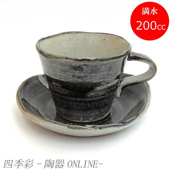 コーヒーカップ 買取 陶器 和風 カフェ食器 業務用 ソーサー 美濃焼 おしゃれ 訳あり品送料無料 窯変ゴスさざ波コーヒーカップ
