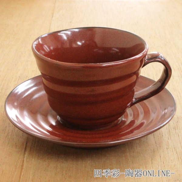 コーヒーカップ 陶器 和風 おしゃれ かわいい 赤 美濃焼 業務用 カフェ食器 激安通販専門店 返品交換不可 鉄赤コーヒーカップ カップアンドソーサー ソーサー