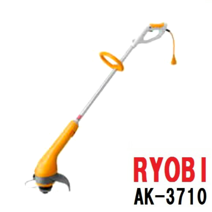 【送料無料】RYOBI 刈払機AK-3710草刈り 芝刈り 電気式