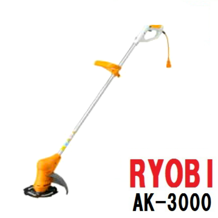 【送料無料】RYOBI 刈払機AK-3000草刈り 芝刈り 電気式