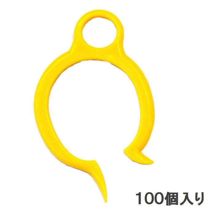 【送料無料】シリップ 100個入り特許取得 クリップ建築 建設 解体