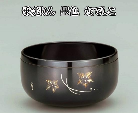 【送料無料】 【乗光りん 墨色 なでしこ 4.5寸】仏壇 仏具 りん おりん リン 錫 彫刻 彫金 鏨