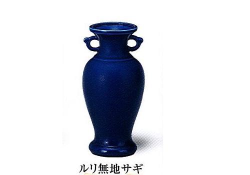 サギ型花立 ルリ無地サギ 尺0仏壇 仏具 花瓶 花立 陶器製