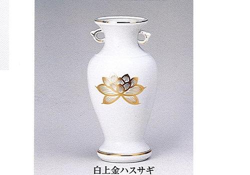 M サギ型花立白上金ハスサギ 尺0 【仏具】【陶器】【花瓶】