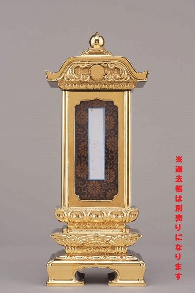 【純前金 柱付二重過去帳回 別上塗 4.0寸】【本金箔】 過去帳回出 位牌 仏壇 仏具