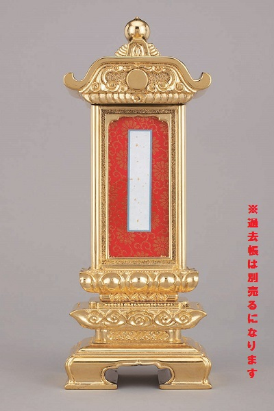 【純三方金 柱付雲二重過去帳回 4.0寸】【本金箔】 過去帳回出 位牌 仏壇 仏具