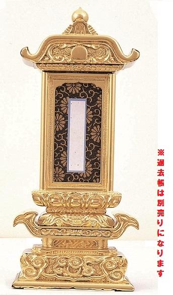 【純前金 柱付筆返過去帳回 4.0寸】【本金箔】 過去帳回出 位牌 仏壇 仏具