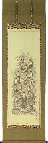 185-1 床軸 【十三佛 磯谷 玉苑】 六尺 桐箱入 仏壇 仏具 掛軸(H)