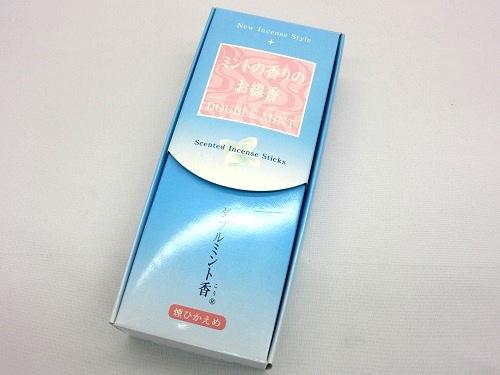 新しい香りを楽しむシリーズ ミントの香り 新入荷 流行 ミント 短寸 煙ひかえめ ダブルミント香 激安超特価