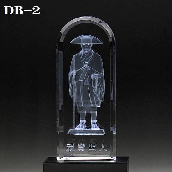 座釈迦 クリスタルガラス 【癒しのお仏像 DB-5 阿弥陀如来(浄土宗)】 LED照明台付 本尊 大日如来 クリスタルガラス 阿弥陀如来 仏像