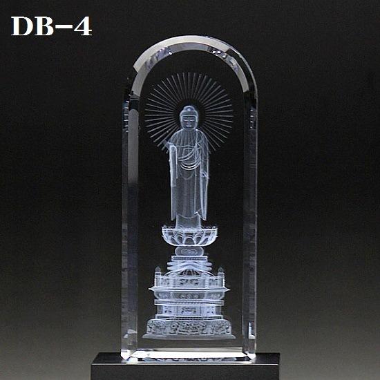クリスタルガラス【癒しのお仏像 DB-4 阿弥陀如来(東)】LED照明台付 クリスタルガラス 仏像 本尊 座釈迦 大日如来 阿弥陀如来