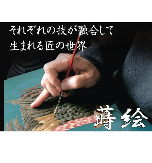 海外纪念品日本纪念品出生庆祝新著名的漆器纪念品回忆照片家庭礼物礼物礼物庆祝生日挖胶片照片照片专辑数码照片框架漆白色起重机 DPF 日本日本模式他爸爸、 妈妈、 爷爷奶奶的一天