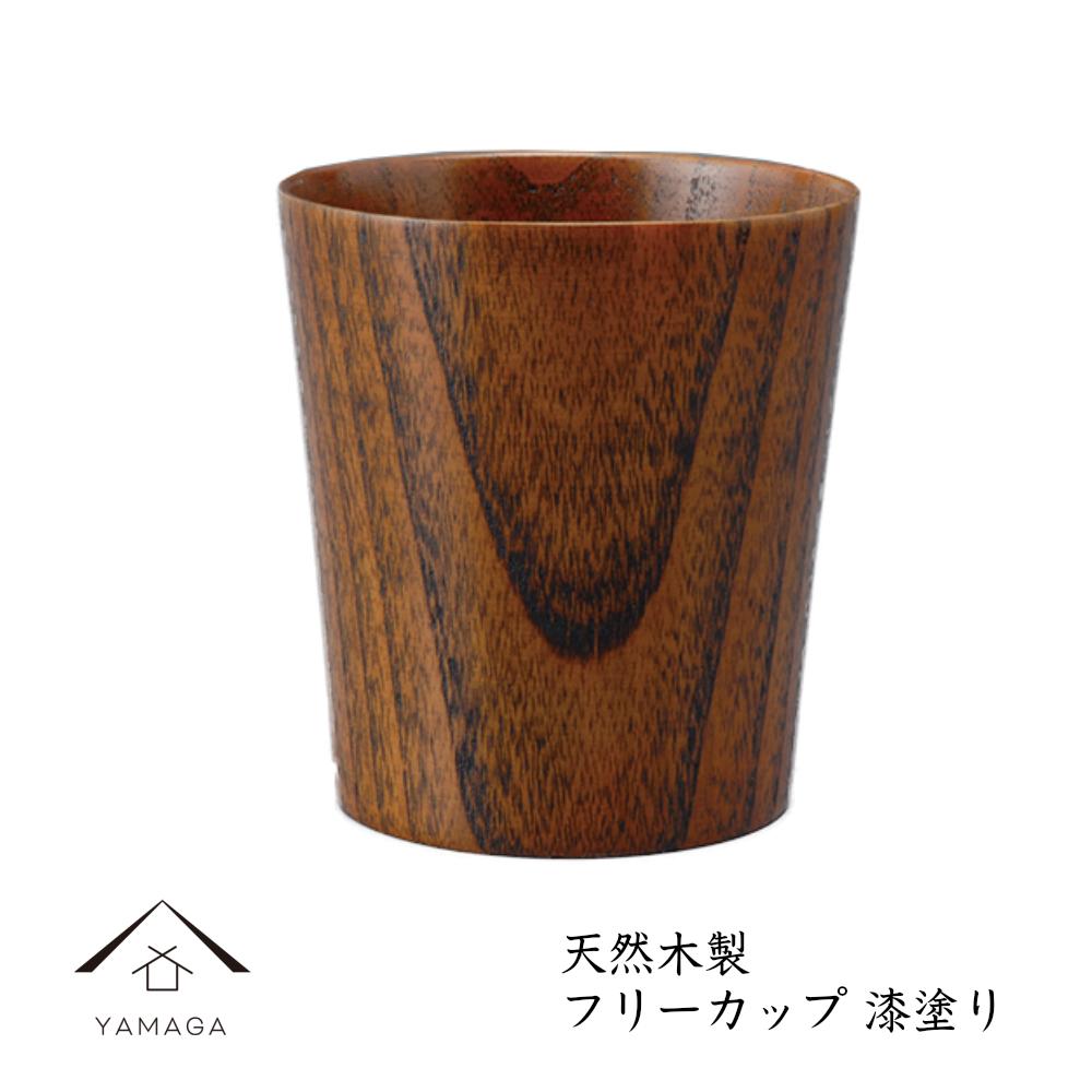 【木の器 カップ】 天然木製 フリーカップ 漆 天然木 レストラン カフェ 熱くない 持ちやすい 可愛い おしゃれ WK11