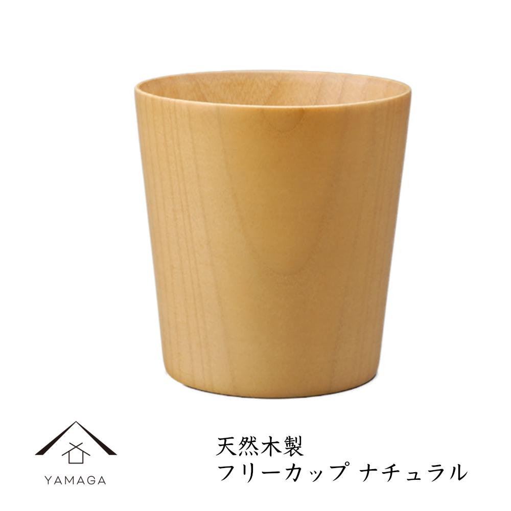 木だから 定番の人気シリーズPOINT ポイント 入荷 漆だから この美しさ この優しさ 木の器 カップ 天然木製 フリーカップ ナチュラル ご注文で当日配送 熱くない おしゃれ 可愛い カフェ 天然木 持ちやすい WK-WK12 レストラン