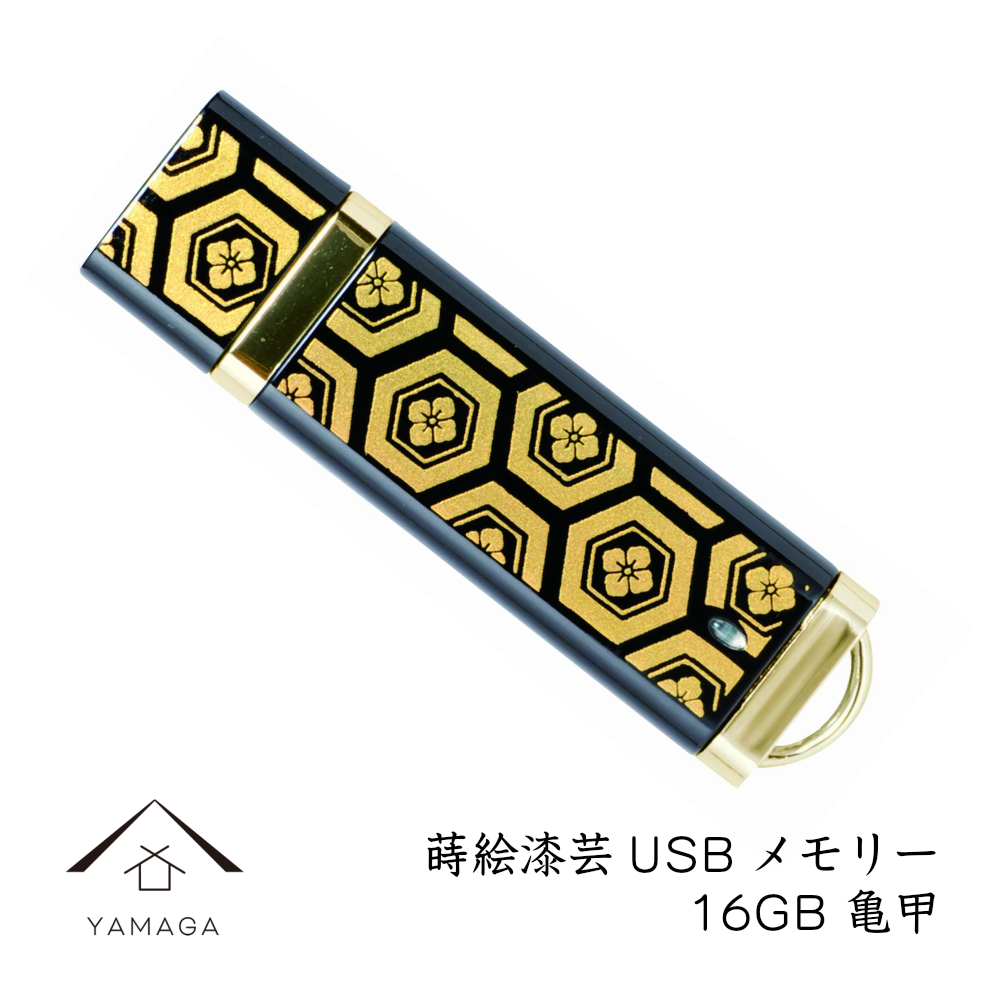 Maki E USB Flash Drive 8 GB Japan Pattern Turtle Japanese Lacquer Memorabilia Family Gifts Overseas Souvenirs Souvenir Presents