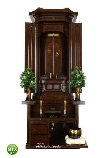 ◆清流 鉄刀木 経机収納型 彫刻厨子扉