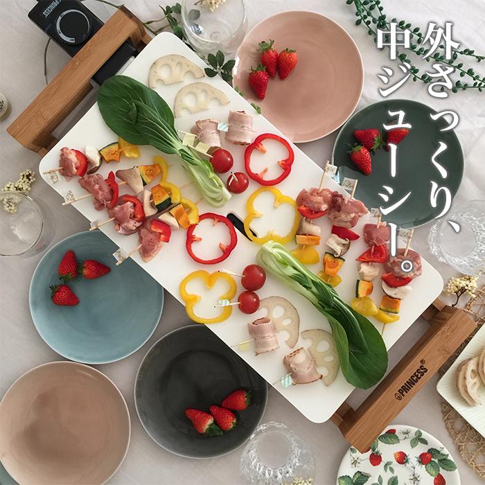 【ラッピング無料】プリンセス テーブルグリルピュア Princess Table Grill Pure 「オシャレ過ぎる!」と話題の逸品。【送料無料】