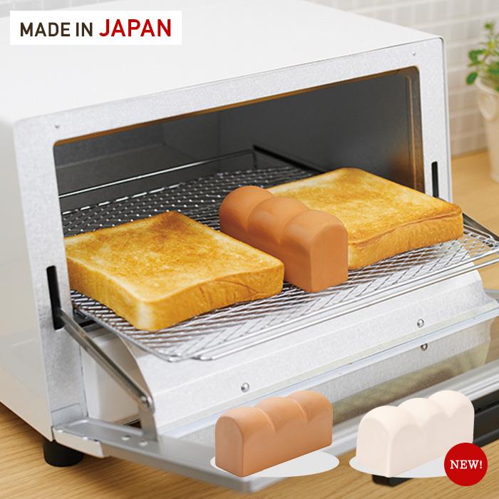 土曜はナニする 海外並行輸入正規品 ? ZIP 所さんお届けモノです で紹介 あす楽 マーナ ホワイト K713 K712 ブラウン SS03 パン型 トーストスチーマー 日本産