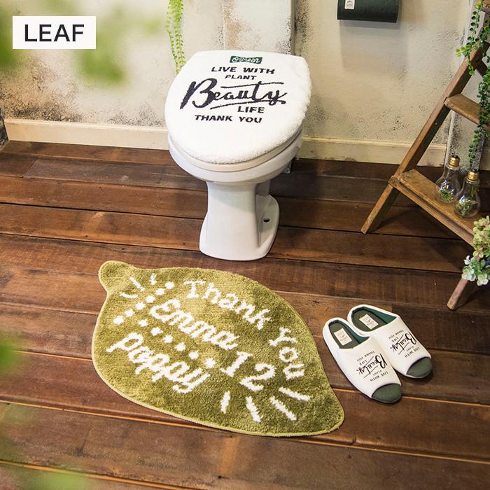 【新商品/あす楽】&GREEN トイレ2点セット フタカバー&トイレマット  トイレカバーセット オカトー アンドグリーン【SIM】【楽ギフ_包装】