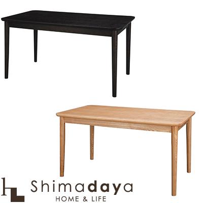 【送料無料】モタ ダイニングテーブル(4人用) HOT-333BR/NA 【代引き不可】東谷 AZUMAYA 【AZ】【○】【0830】