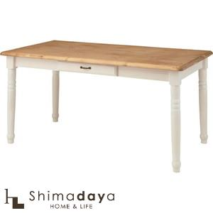 【送料無料】ダイニングテーブル CFS-211 【代引き不可】 東谷 AZUMAYA 【AZ】【0830】
