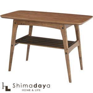 【送料無料】Tomteトムテ 天然木コーヒーテーブルS TAC-227WAL 【代引き不可】 東谷 AZUMAYA 【AZ】