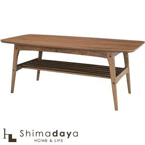 【送料無料】Tomteトムテ 天然木コーヒーテーブルL TAC-228WAL 【代引き不可】 東谷 AZUMAYA 【AZ】
