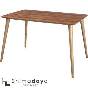 【送料無料】Tomteトムテ 天然木ダイニングテーブル TAC-242WAL 【代引き不可】 東谷 AZUMAYA 【AZ】【0830】
