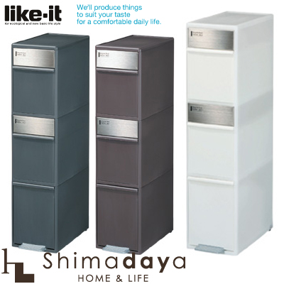 like-it BWP-11BS 分別スイングステーションワイド 分別ゴミ箱
