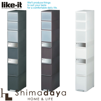 like-it MSP-12BS120 分別スイングストッカーワイド 分別ゴミ箱