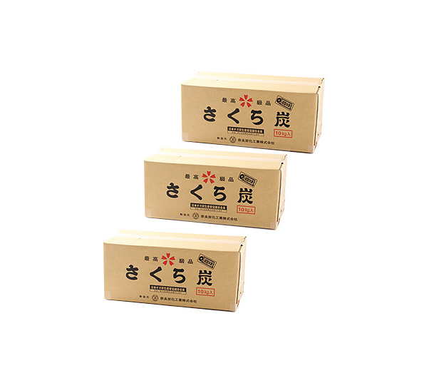 送料込!■さくら炭1級(奈良)10kg×3個セット