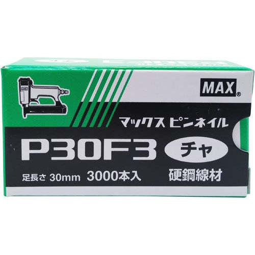 予約販売品 マックス ピンネイル P30F3チャ 3000本 新作 人気 NT92052