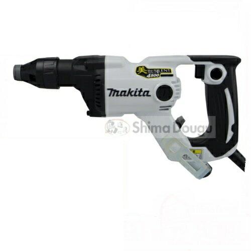 あす楽対応 マキタ ボード用スクリュードライバー (4500回転) FS4100W(白)