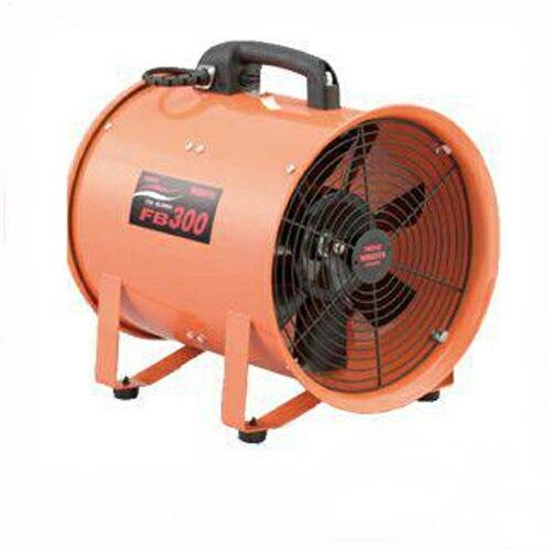 軽量タイプで持ち運びに便利家庭用としてもお使いいただけます ワキタ 排気 高品質新品 換気用ポータブル送風機 100V用 ファンブロワ 軽量タイプ 5%OFF FB300