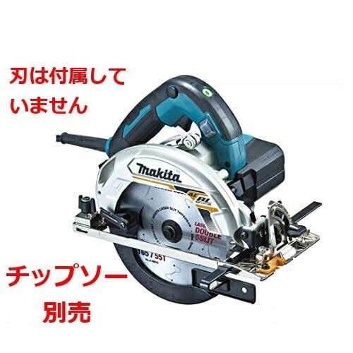 マキタ 165mm電子マルノコ(厚切り込み66mm) HS6303SP(青)(※チップソー別売)