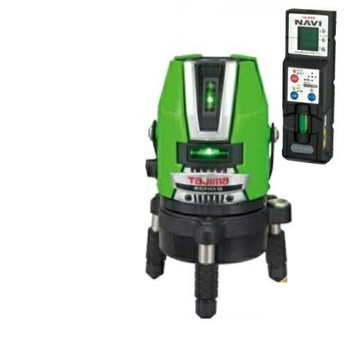 タジマツール スタンダードグリーンレーザー墨出し器(NAVIゼロジーKJY)(自動追尾用受光器付き) ZEROGN-KJY(縦4方向矩・横110°水平ライン・地墨・鉛直十字)