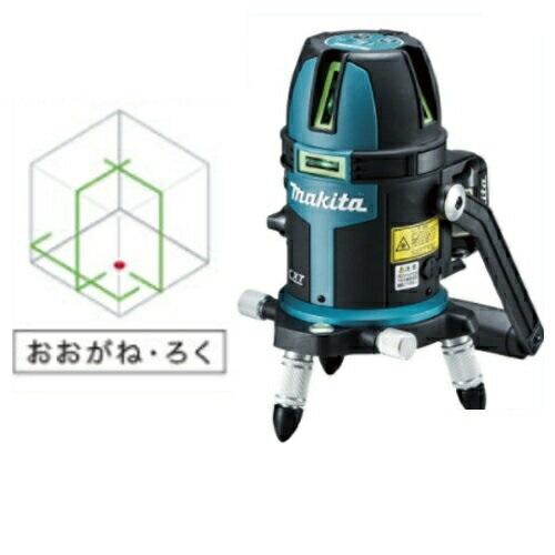 あす楽対応 マキタ 充電式ダイレクトグリーンレーザー墨出し器(屋内・屋外兼用) SK209GDZ(縦2方向・横水平ライン・地墨・鉛直十字)(※バッテリ別売)